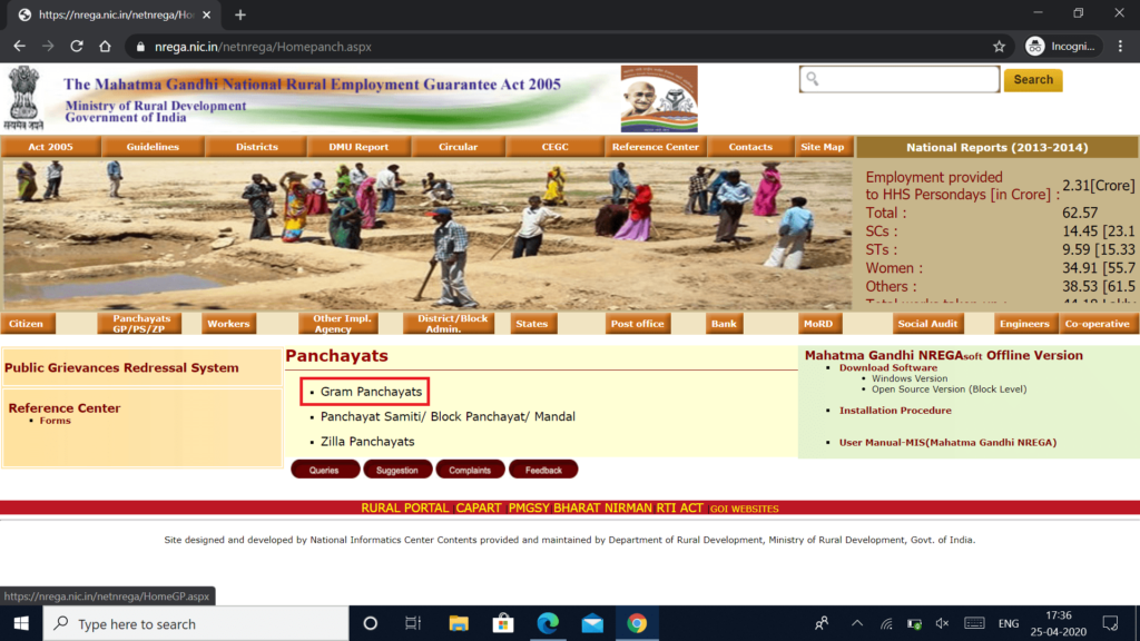 Download the NREGA Job Card.