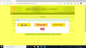 Kisan Registration Portal
