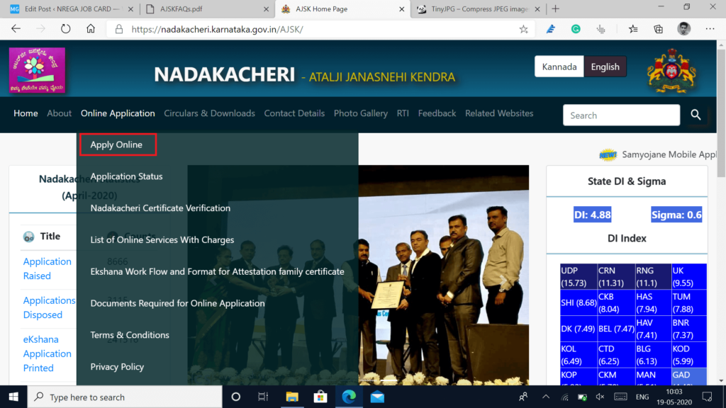 Nadakacheri Online Application