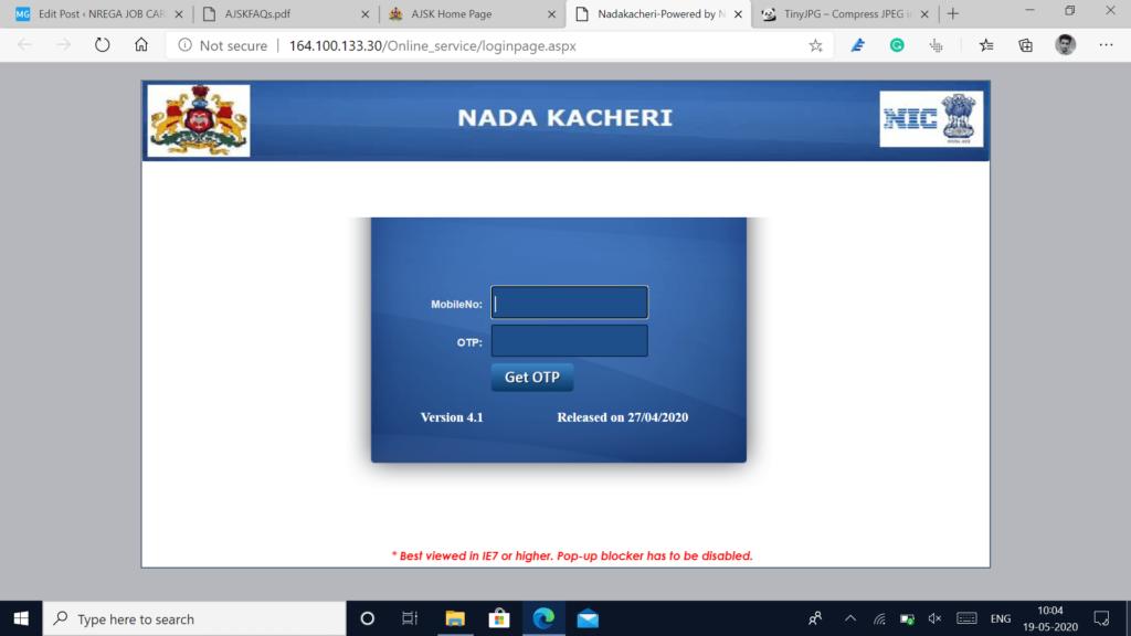 Nadakcheri Online Service