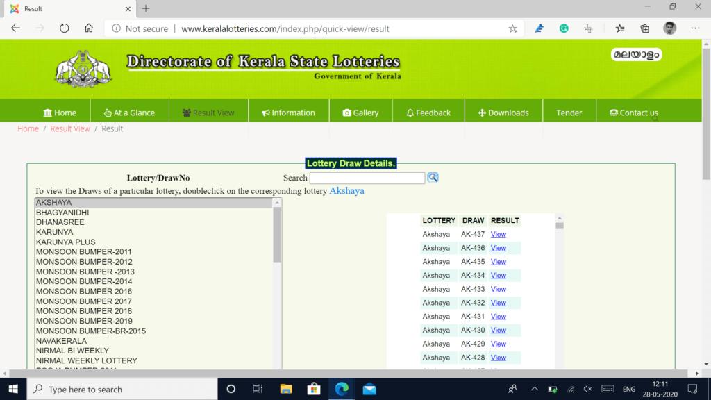 older kerala lottery result