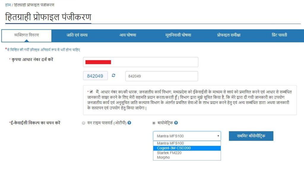 hitgrahi profile