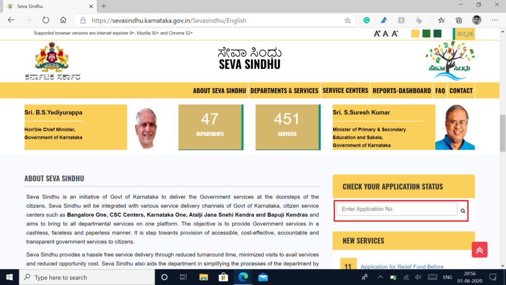 seva sindhu application track