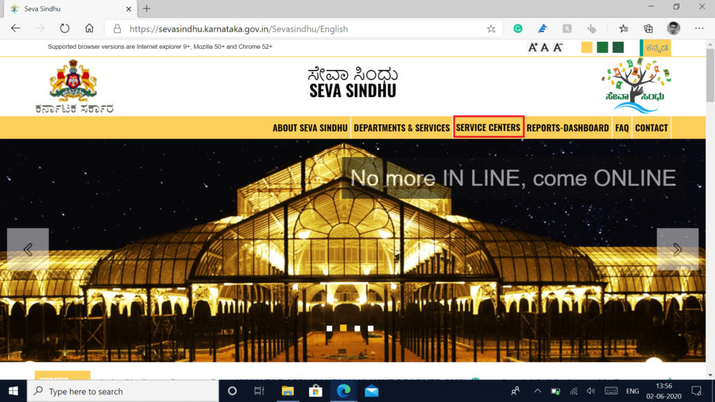 Seva SIndhu service center