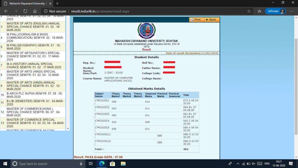 MDU result 2020