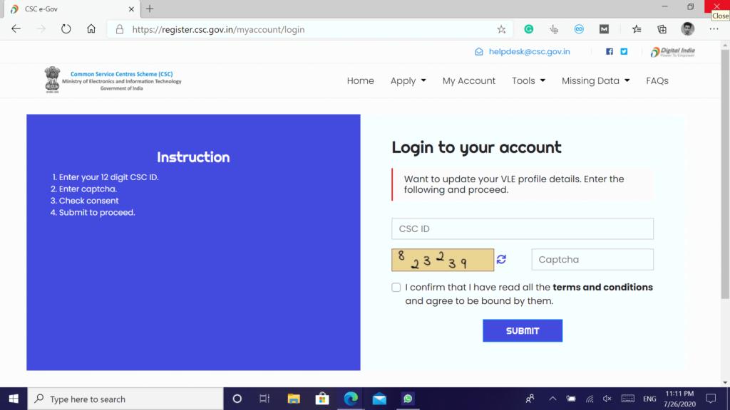 csc digimail password