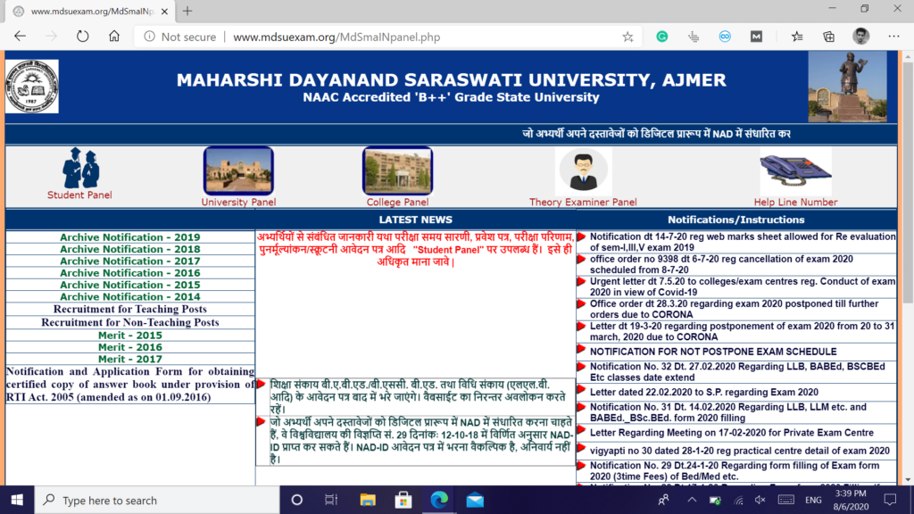 mdsu ajmer admit card
