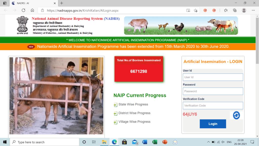 NADRS Portal